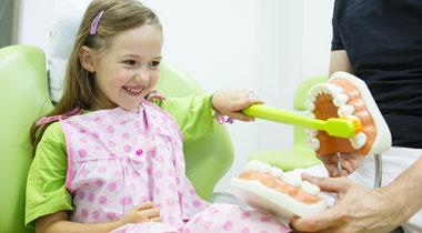 藤田歯科医院の小児歯科治療