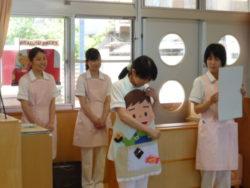 藤田歯科医院 保育園