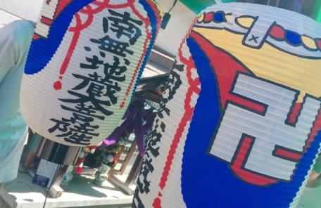 城陽市藤田歯科医院のブログ