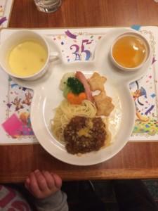 城陽市藤田歯科医院のブログ写真